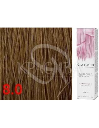Cutrin Aurora Permanent Color - Аммиачная краска для волос 8.0 Светлый блондин, 60 мл