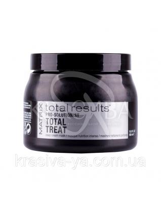 Тотал Резалтс Про Солюшионист Тотал Трит, крем - маска для увлажнения волос, 500 мл : Matrix