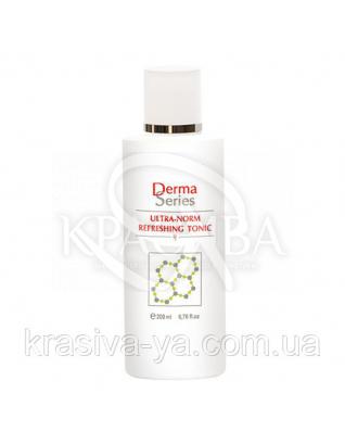 Нормалізуючий освіжаючий тонік - Ultra norm refreshing tonic, 200мл : Derma Series