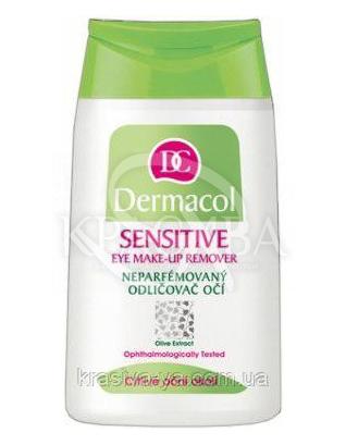 DC Sensitive Eye Makeup Remover Средство для снятия макияжа для чувствительной кожи вокруг глаз, 125 мл