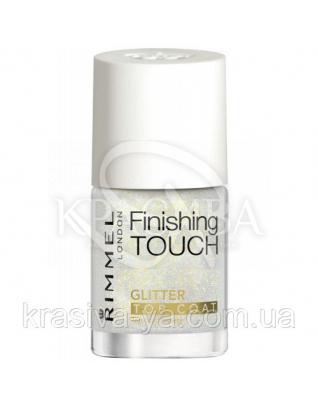 RM Finishing Touch - Верхнее покрытие для ногтей, 12 мл : Закрепители для лака