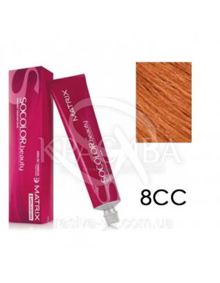 Соколор Бьюти, стойкая крем-краска для волос, коллекция оттенков рефлект 8 CC, 90 мл