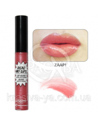 The Balm Read My Lips Lip Gloss Zaap ! Watermelon - Блиск для губ, 6.5 мл : TheBalm
