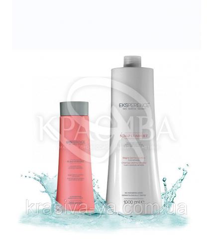 Eksperience Scalp Comfort Shampoo - Успокаивающий шампунь для чувствительной кожи головы, 250 мл - 1