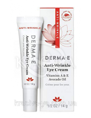 Крем для шкіри навколо очей з вітаміном А - Anti-Wrinkle Vitamin A Eye Creme , 14 г : Derma E