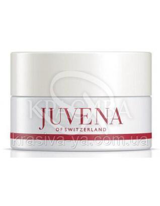 Rejuven Men Superior Overall Anti-Age Eye Cream Tester-Антивозрастной крем для кожи вокруг глаз мужчин, 15 мл : Крем и гель для глаз