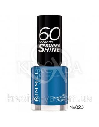 RM 60 Seconds - Лак для нігтів (823-з зав'язаними очима Me Blue), 8 мл : Rimmel