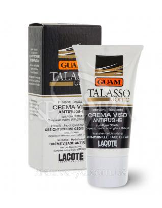 Крем для обличчя проти зморшок для чоловіків Талассо, 50 мл : GUAM