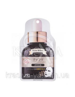 Увлажняющая маска для лица 3D с рисовым вином SOC 3D Mask Pack Rice Wine, 5*30 мл : Aomi