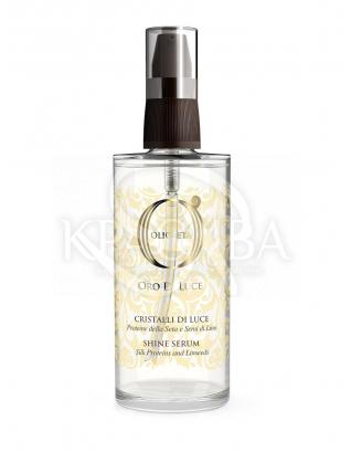 """Barex Olioseta ODL - Флюид """"Жидкие кристаллы"""" с протеинами шелка и семенем льна, 75 мл : Флюид для волос"""