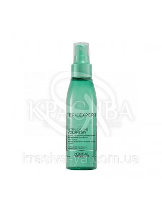 L'oreal Professionnel Volumetry Spray - Несмываемый спрей-уход для придания объема тонким волосам, 125 мл : L'oreal Professionnel