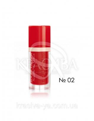 BJ Rouge Edition Souffle De Velvet 02-Coquelic'oh - Помада рідке живильне з матовим ефектом, 7.7 мл