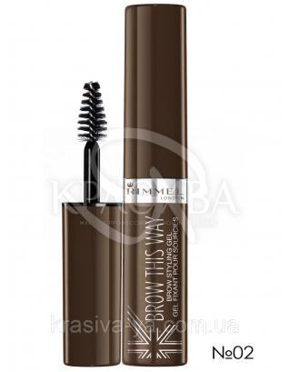 RM Brow This Way - Гель для бровей (02-Medium Brown / коричневый), 5 мл : Гели для бровей