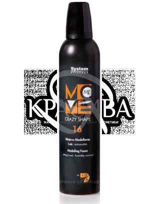 16 Move-Me Crary Shape Моделирующий мусс для волос, влагоустойчивый 4 с.ф., 300 мл : Мусс для волос