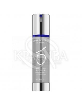 Отшелушивающий лосьон для всех типов кожи : ZO Skin Health