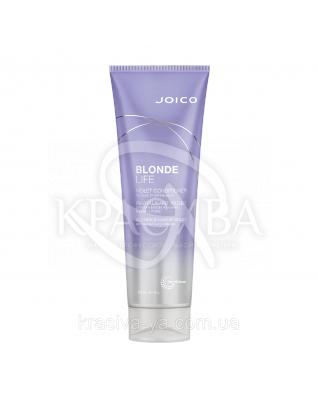 Кондиционер фиолетовый для сохранения яркости блонда, 250 мл