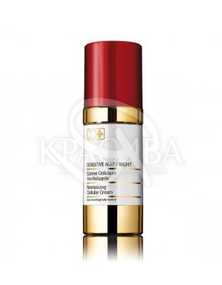 Ночной клеточный крем для чувствительной кожи с дозатором