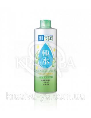 Лосьйон для обличчя з вітаміном С і мінералами - Hada Labo Kiwamizu Vitamin C & Hatomugi Lotion, 400 мл :