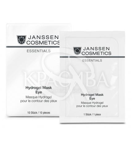 Гидрогель маска для глаз - 1
