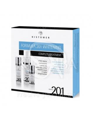 Набір освітлюючий для сяйва Kit Formula 201 Whitening