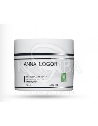 Multivitamin Mask Мультивітамінна гелева маска, 250 мл : Anna Logor