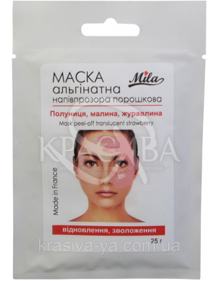"""Альгінатна маска """"Полуниця, малина, журавлина"""", 250 г : TM Mila"""