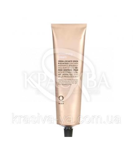О. Вей Смус + Крем для разглаживания волос, 150 мл - 1