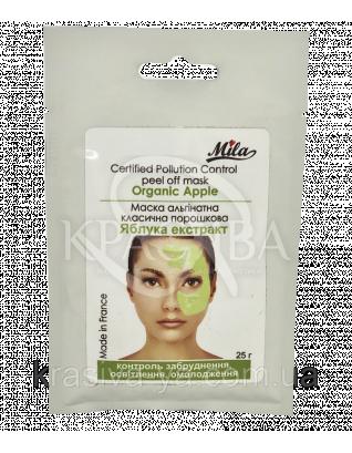 """Альгінатна маска """"Екстракт яблука"""", 250 г : TM Mila"""