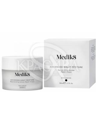 Ночной увлажняющий крем : Medik8