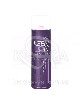 """Keen Keratin Шампунь для волос """"Кератиновое выпрямление"""" 250 мл : Keen"""