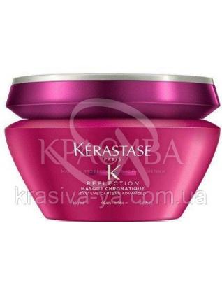 Рефлексион Хрома-Риш, маска для защиты цвета толстых окрашенных волос, 200 мл