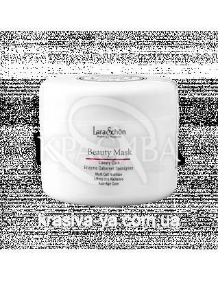 Бьюти маска для лица с винными энзимами Enzyme Cabernet Sauvignon Faclal Mask, 120 мл