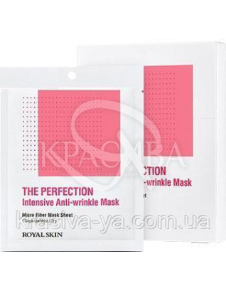 Интенсивно-омолаживающая маска из микрофибры Royal Skin The Perfection Intensive Anti-Wrinkle Mask, 5 шт : Royal Skin