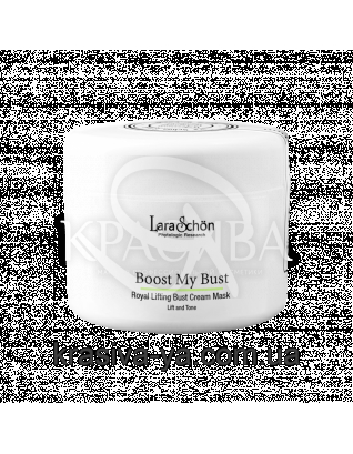 """Крем-маска интенсивная для бюста и предплечий """"Восстановление упругости"""" Royal Lifting Bust Cream-Mask, 250 мл : Маска для бюста"""