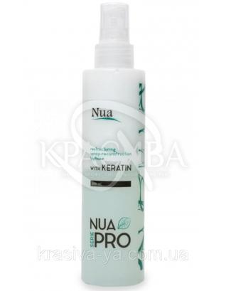 NUA Pro Відновлюючий спрей - реконструкція двофазний з Кератином, 200 мл : Спрей для волосся