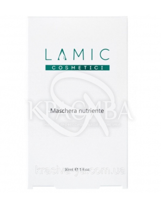 "Поживна маска ""Lamic Maschera Nutriente"" набір з 3-х масок, 30 мл :"