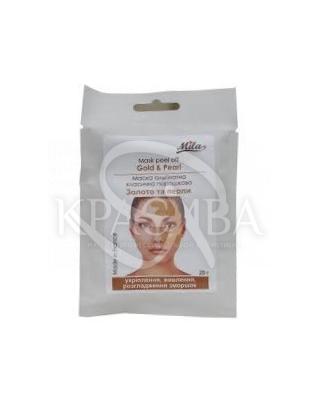"""Альгінатна маска """"Золото і Перли"""", 250 г : TM Mila"""