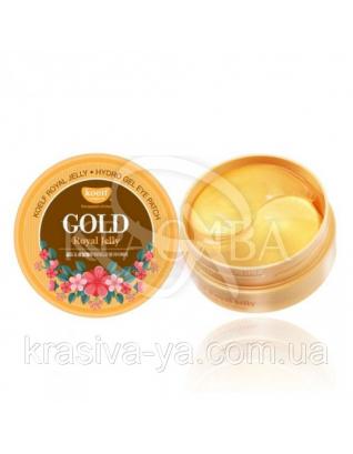 Гидрогелевые патчи для глаз с золотом KOELF Gold & Royal Jelly Eye Patch, 60шт : Патчи под глаза