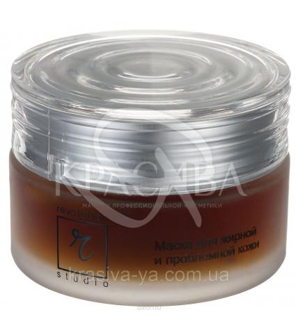 Маска для жирної і проблемної шкіри, 50 мл - 1