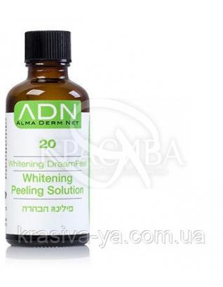 Пілінг для обличчя відбілюючий 20 (pH 1.5) : ADN Fani Ben Ami
