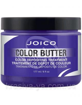 Цветное масло Color Intensity Care Butter Фиолетовый, 177 мл : Оттеночная маска для волос