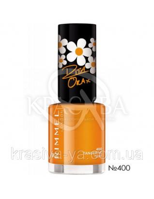 RM 60 Seconds - Лак для нігтів (400-Tangerine Tent), 8 мл : Rimmel