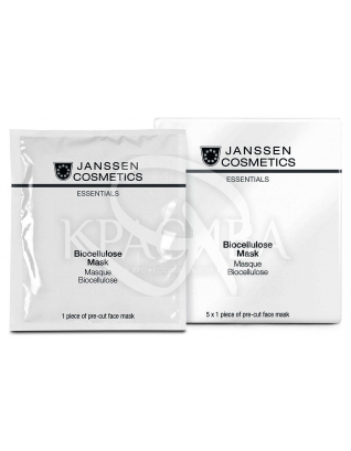 Биоцеллюлозная маска : Janssen Cosmetics