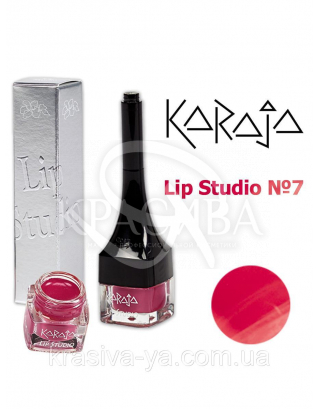 Karaja Губна помада Lip Studio 8 Fire, 2.5 мл