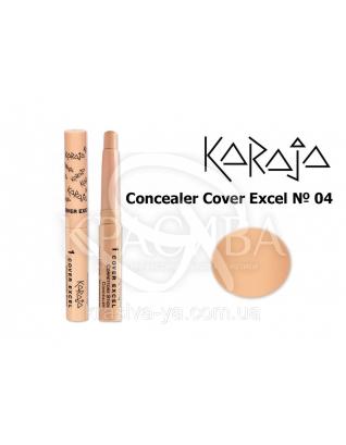 Karaja Корректор - карандаш Conceler Cover Excel 04, 2.5 г : Корректор для лица