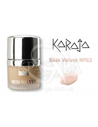 Karaja Тональний крем Skin Velvet 02, 27 мл