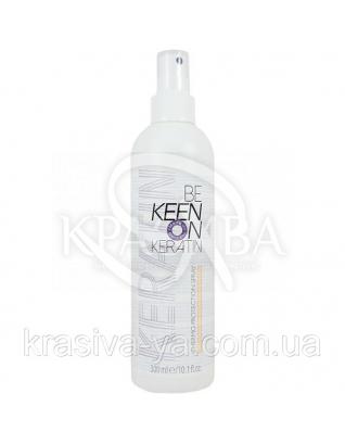 Keen Спрей термозащита для волос, 300 мл
