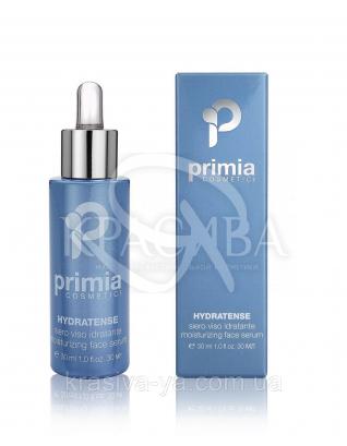 Hydratense Moisturizing Face Serum - Зволожуюча сироватка для обличчя 30 мл