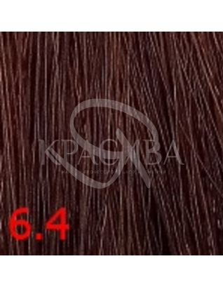 Cutrin Aurora Demi Color - Безаммиачная краска для волос 6.4 Медный блондин, 60 мл : Безаммиачная краска
