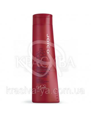 Шампунь фиолетовый для осветленных/седых волос, 300 мл